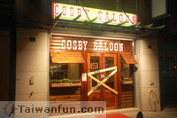 Cosby Saloon