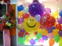 Taiwan Balloons Museum