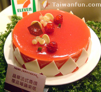 7-Eleven Presents 28 Mother's Day Cakes