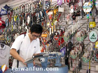 Taitun Sports Equipment