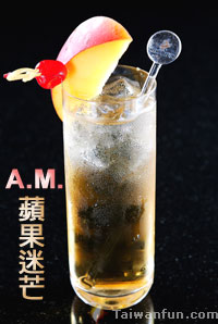 Cocktail: A.M.