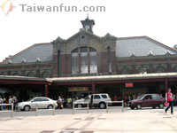 Taichung Train Station