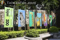 TAIPEI > ARTICLES > Maokong Gondola: The route to Taipei's