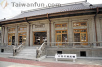 Rebuilt Martial Arts Compound of the Taichung Criminal Law Enforcement Office ready for the public