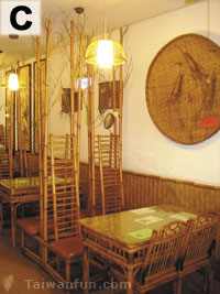 The Home of Bamboo Restaurant