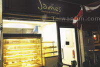 James Chocolate & Confectionery