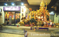 Taiyifang Thai Art Crafts