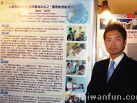 Jen-Ai Hospital's (Dali) International Patient Center: 10 years and going strong