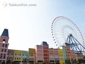 Lihbao Sky Dream Ferris Wheel