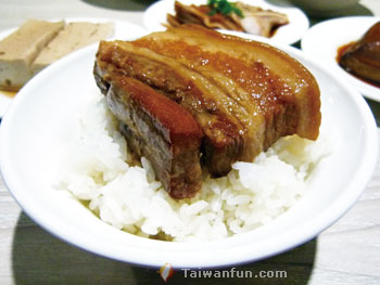 Yui Tang Chun Taiwanese Traditional Local Cuisine